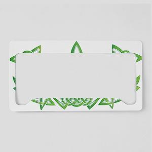 Celtic Design 6 License Plate Holder