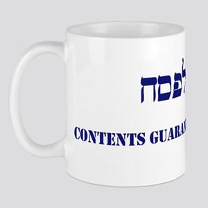 Pesach Girls Boyshorts Mug