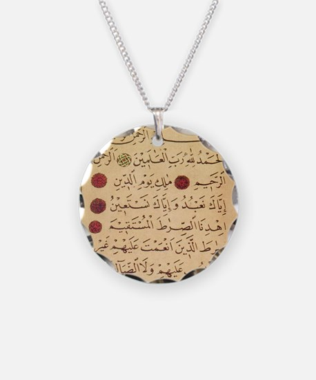aziz_effendi_alfatiha_gold_s Necklace