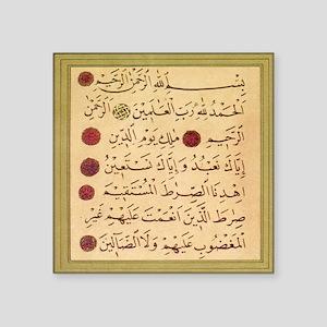 """aziz_effendi_alfatiha_gold_ Square Sticker 3"""" x 3"""""""