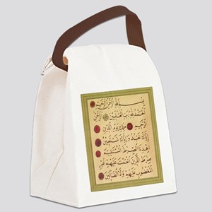 aziz_effendi_alfatiha_gold_sq2 Canvas Lunch Bag