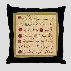 aziz_effendi_alfatiha_gold_sq2 Throw Pillow