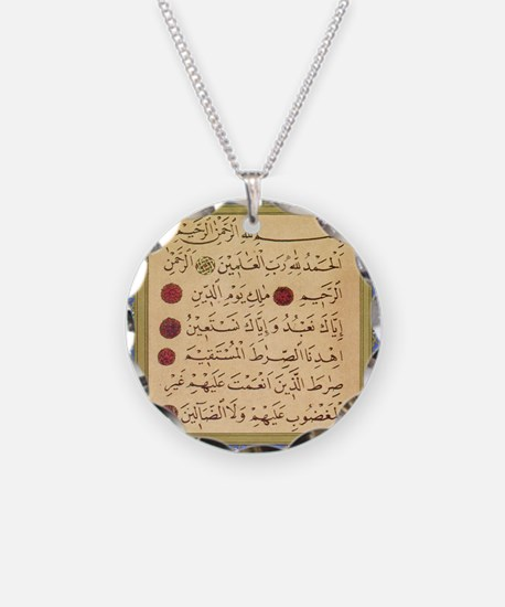 aziz_effendi_alfatiha_sq2 Necklace