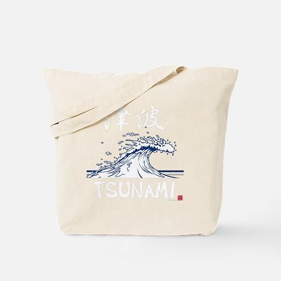 00152 Tote Bag