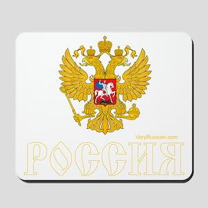 russian_eagle_white Mousepad