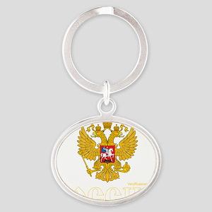 russian_eagle_white Oval Keychain