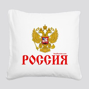 russian_eagle_n2 Square Canvas Pillow