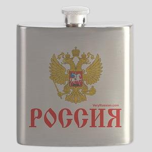 russian_eagle_n2 Flask