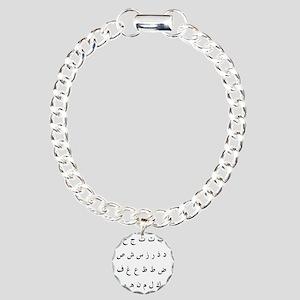 alphabet Charm Bracelet, One Charm