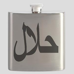 halal1 Flask