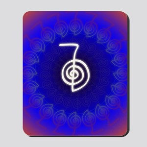 Cho-Ku-Rei-Reiki-Color-field Mousepad