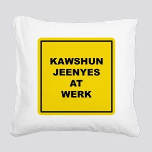 JEENYES Square Canvas Pillow
