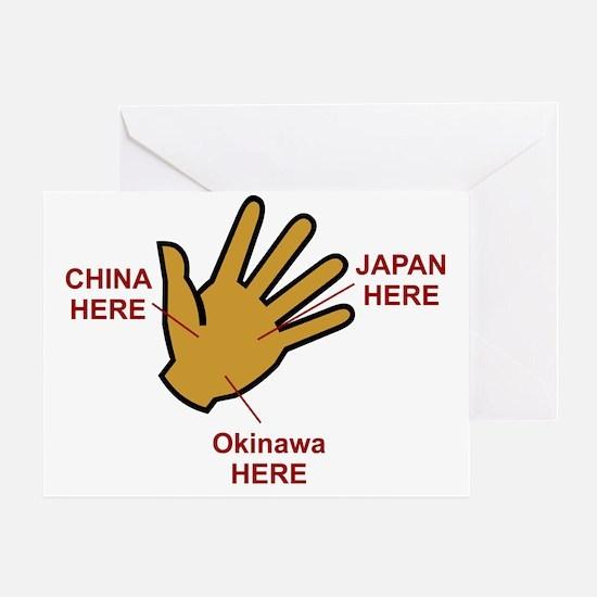 Karate-Kid-Hand-(white-shirt) Greeting Card