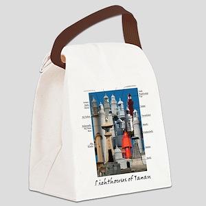 Japan 4.5x5.75 Canvas Lunch Bag