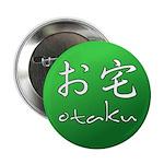 Otaku Button (Green)