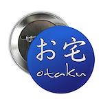Otaku Button (Blue)