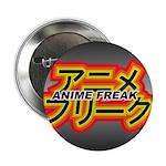 Anime Freak Button (Hot)