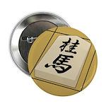 Shogi Button (Kaya)