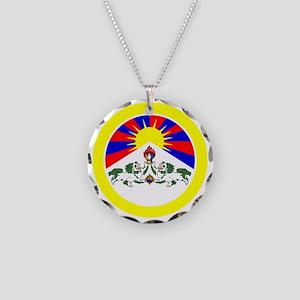 btn-flag-tibet Necklace Circle Charm
