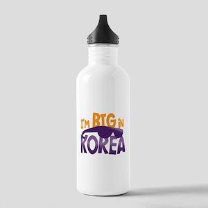 Im BIG in KOREA! Sports Water Bottle
