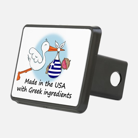 stork baby greece 2 Hitch Cover