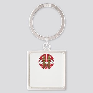 Winston uni quote light Square Keychain