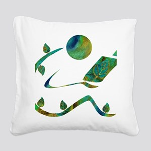 2-GreenReader Square Canvas Pillow