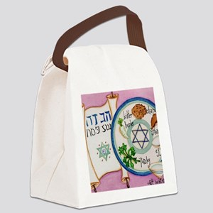 Hagadah Canvas Lunch Bag