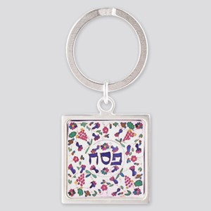 Passover Cover Square Keychain