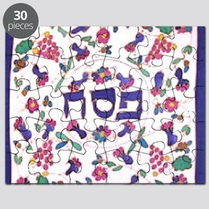 Passover Cover Puzzle