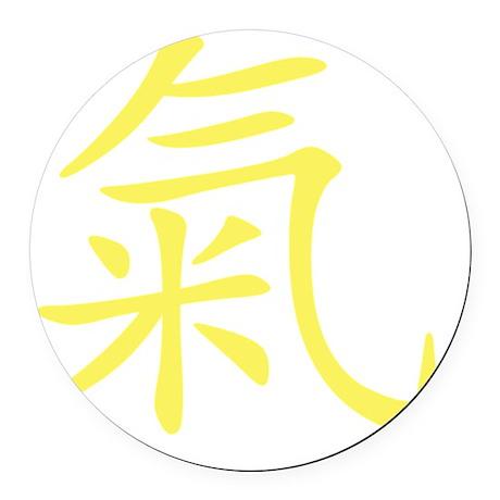 2-qi_yellow Round Car Magnet