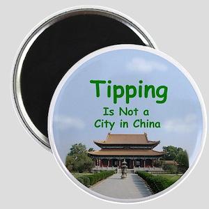 china_button_zazzle Magnet