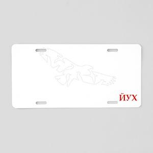 bird_3 Aluminum License Plate