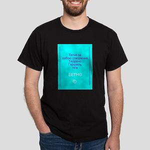 Ukranian clothing T-Shirt