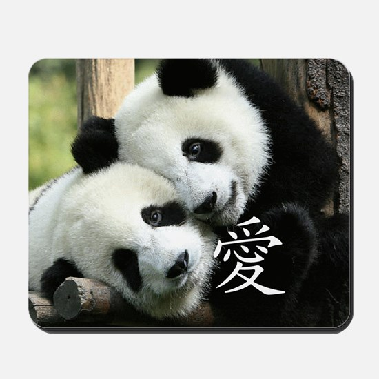 Chinese Love Little Pandas Mousepad