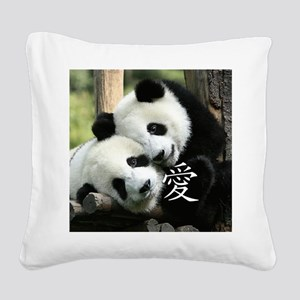 Chinese Love Little Pandas Square Canvas Pillow