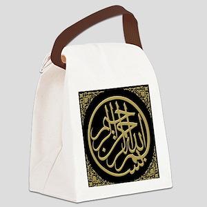 bismillah_gold_filla_on_black_lg Canvas Lunch Bag