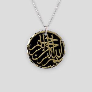 bismillah_gold_filla_on_blac Necklace Circle Charm