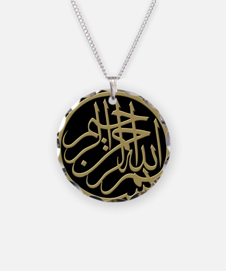 bismillah_gold_filla_on_blac Necklace