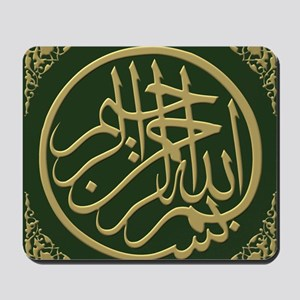 bismillah_gold_filla_on_green_lg Mousepad