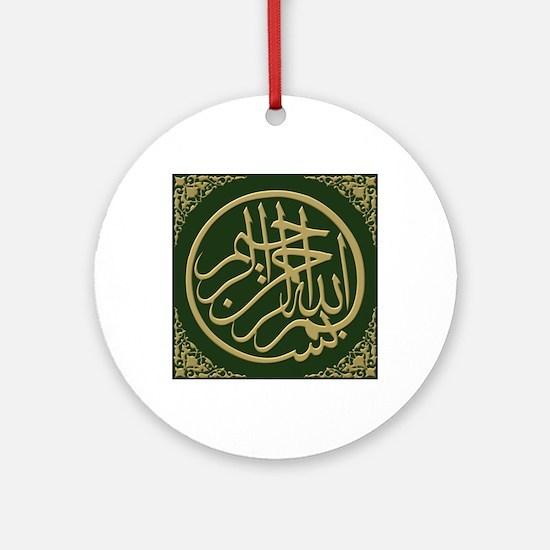 bismillah_gold_filla_on_green_lg Round Ornament