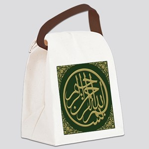 bismillah_gold_filla_on_green_lg Canvas Lunch Bag
