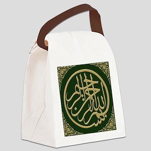 bismillah_gold_filla_on_green_lg Canvas Lunch Bag