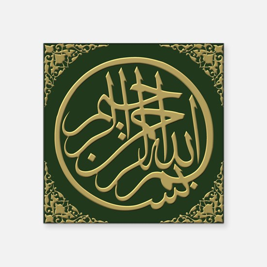 "bismillah_gold_filla_on_gre Square Sticker 3"" x 3"""