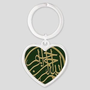 bismillah_gold_filla_on_green_lg Heart Keychain