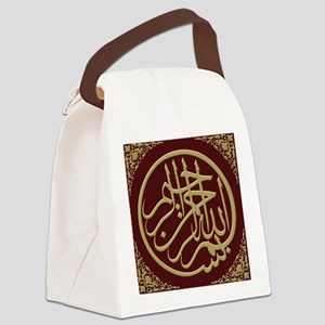 bismillah_gold_filla_on_maroon_lg Canvas Lunch Bag