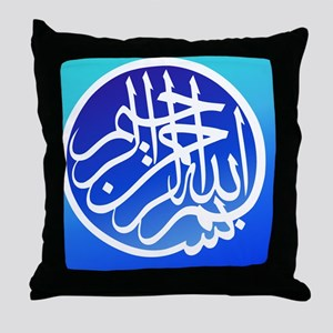 2000px-Bismillah_white_on_blue1 Throw Pillow