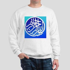 2000px-Bismillah_white_on_blue1 Sweatshirt