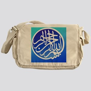 2000px-Bismillah_white_on_blue1 Messenger Bag