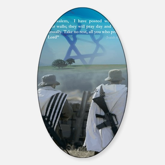 Watchman On Your Walls Sticker (Oval)